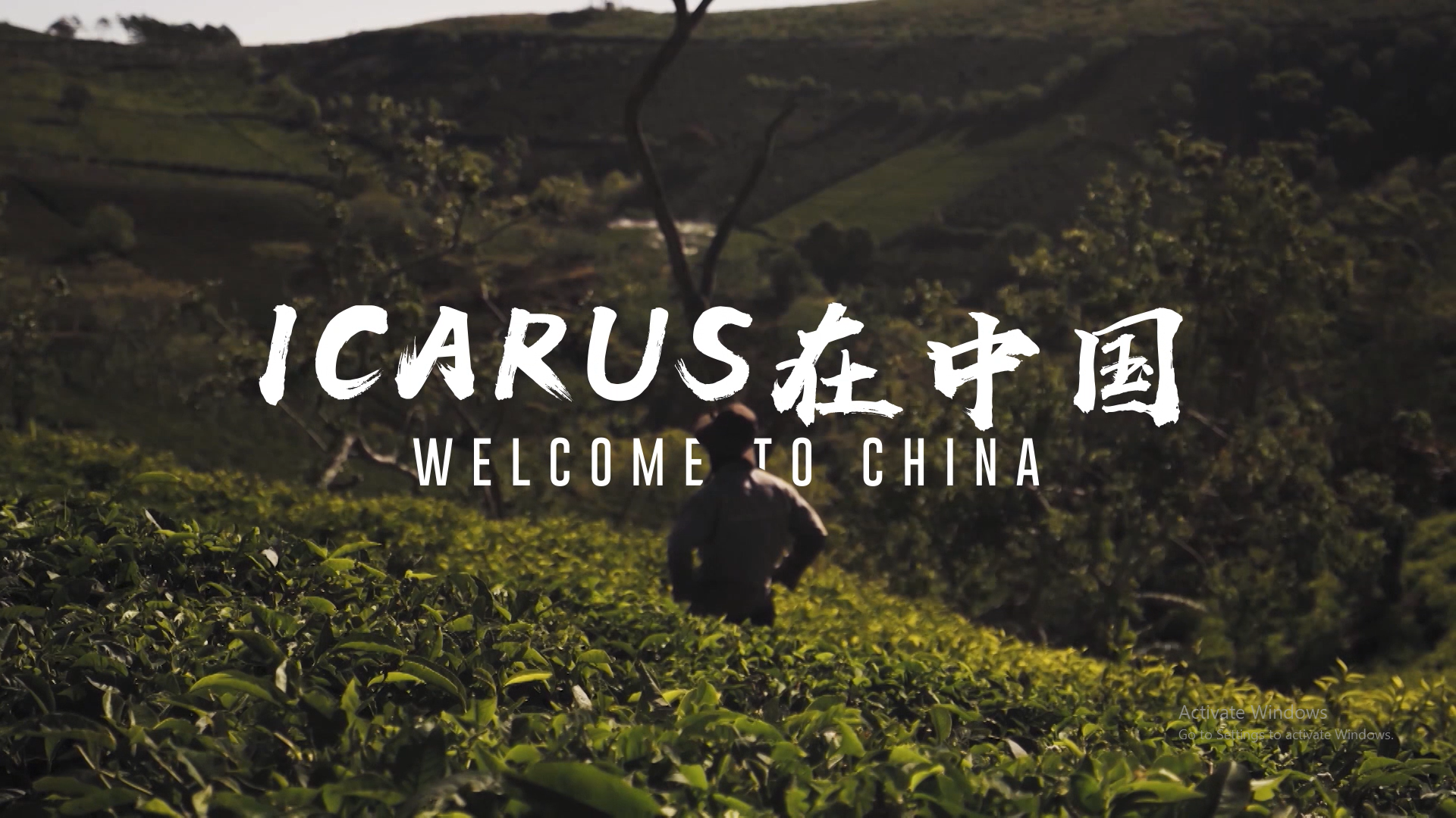 ICARUS Sports teams up with Tourism Authorities