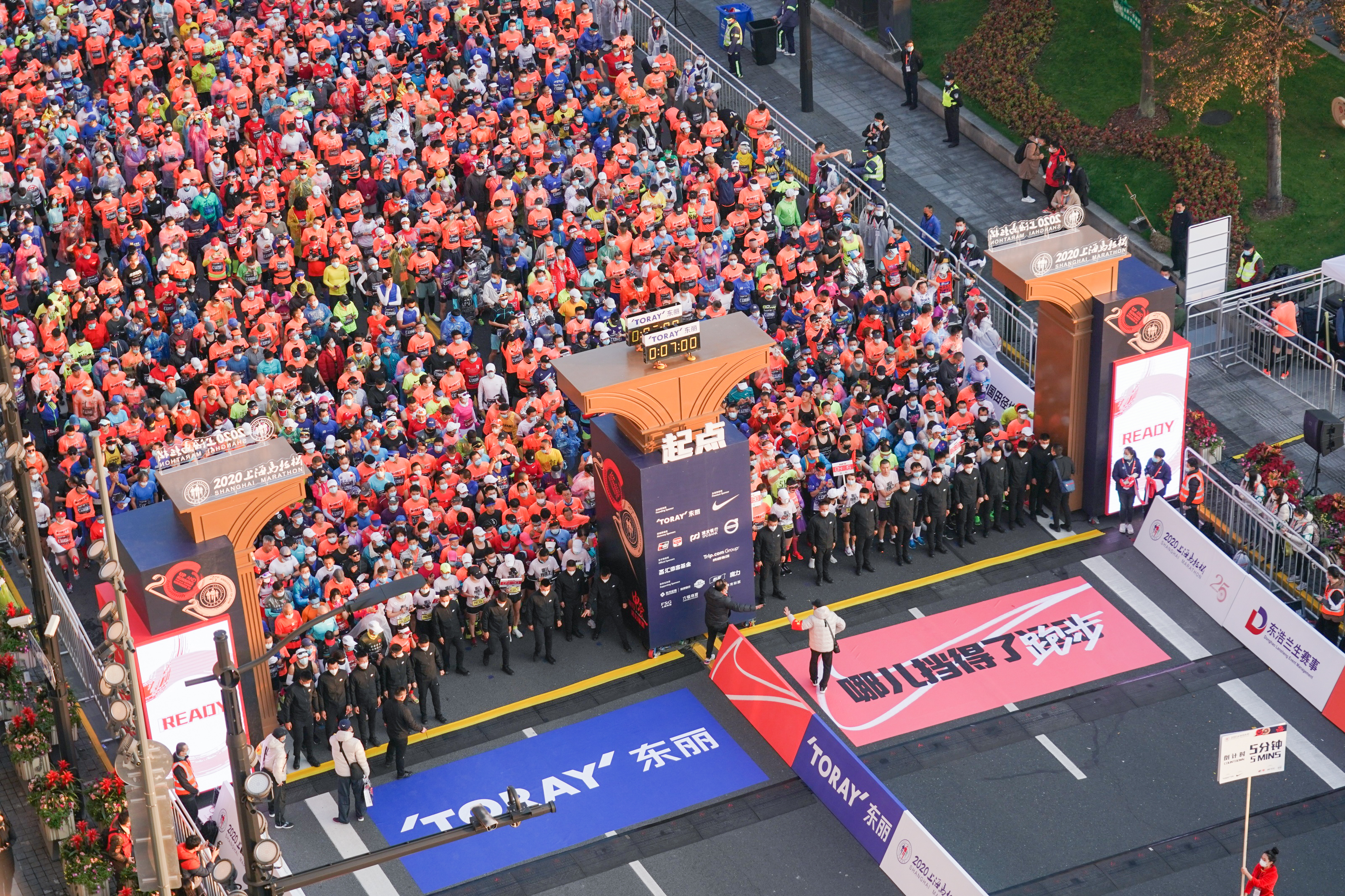 25 Years of Shanghai Marathon – Another Successful Event In The Books for ICARUS Sports and the Shanghai Marathon